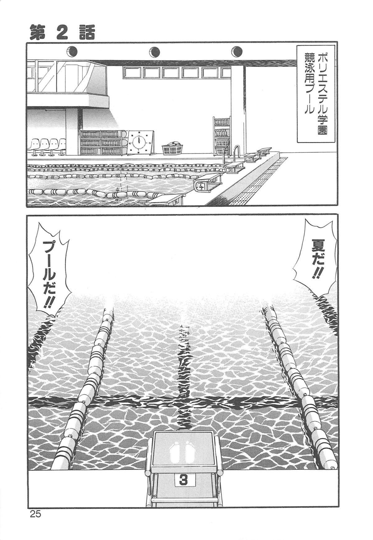 Kigurumi Sentai Quiltian 23