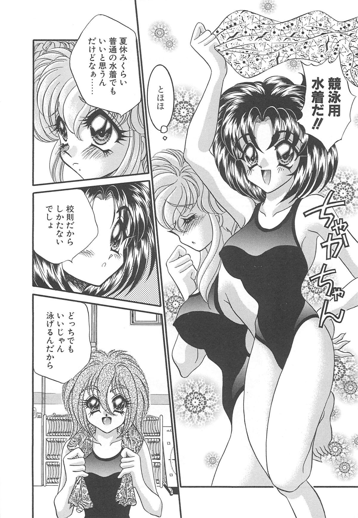 Kigurumi Sentai Quiltian 24
