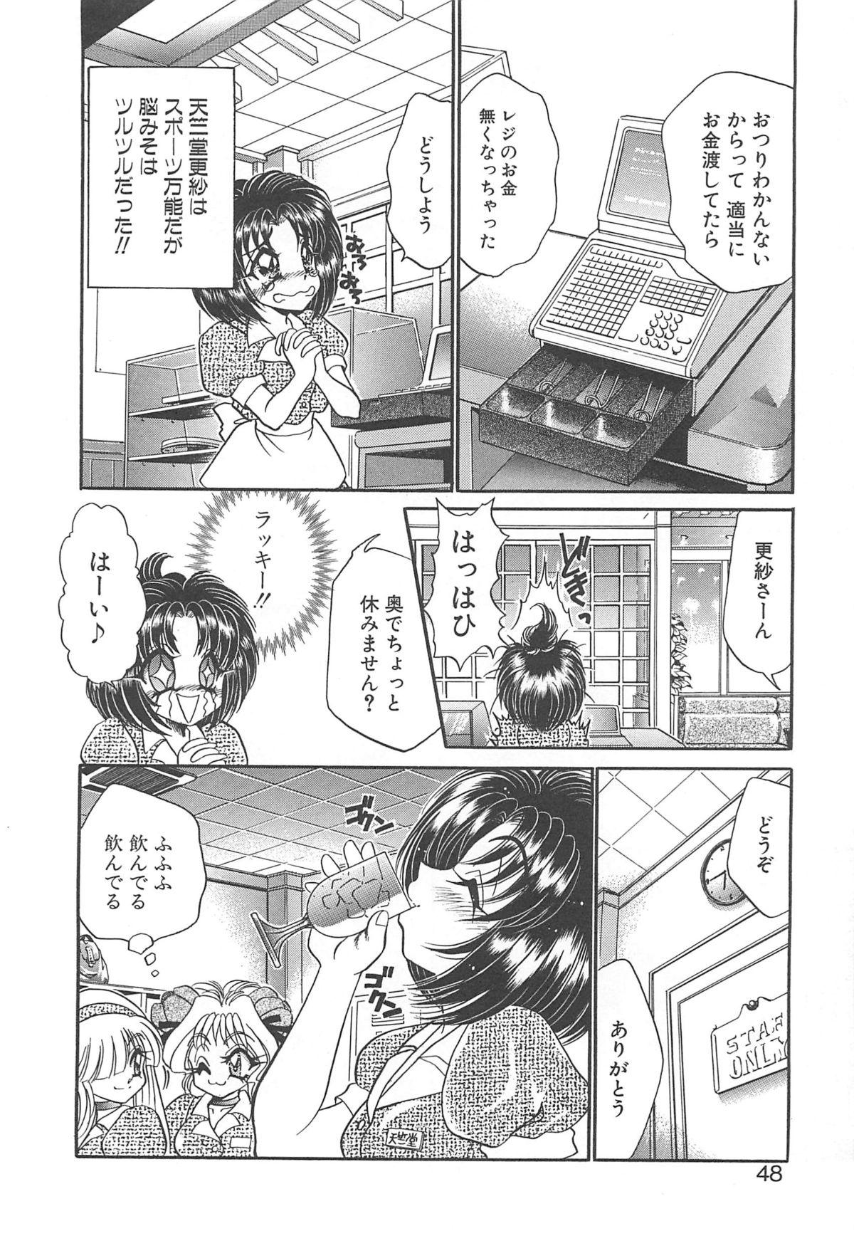 Kigurumi Sentai Quiltian 46