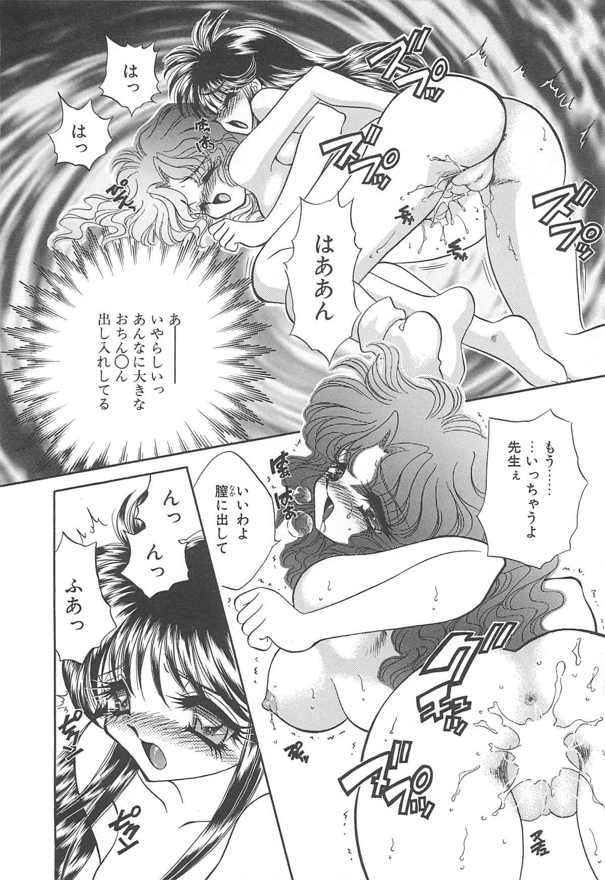 Kigurumi Sentai Quiltian 86