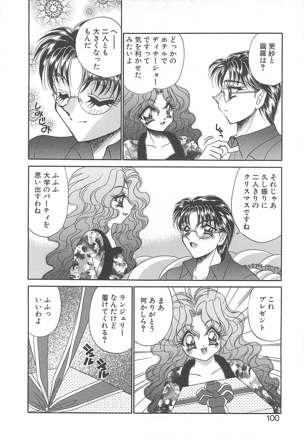 Kigurumi Sentai Quiltian 98