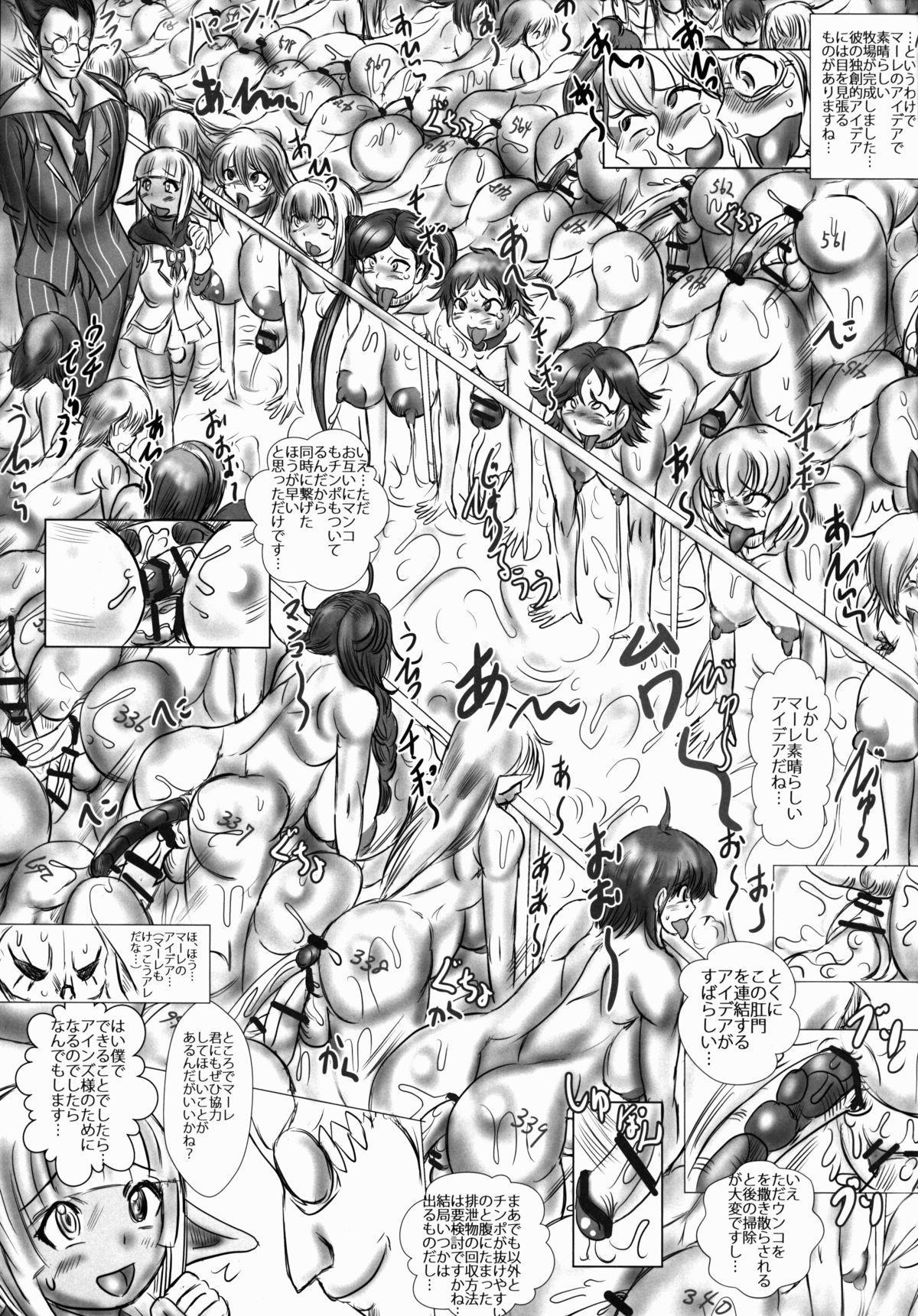 Oideyo! Nazarick no Futanari Bokujou 22