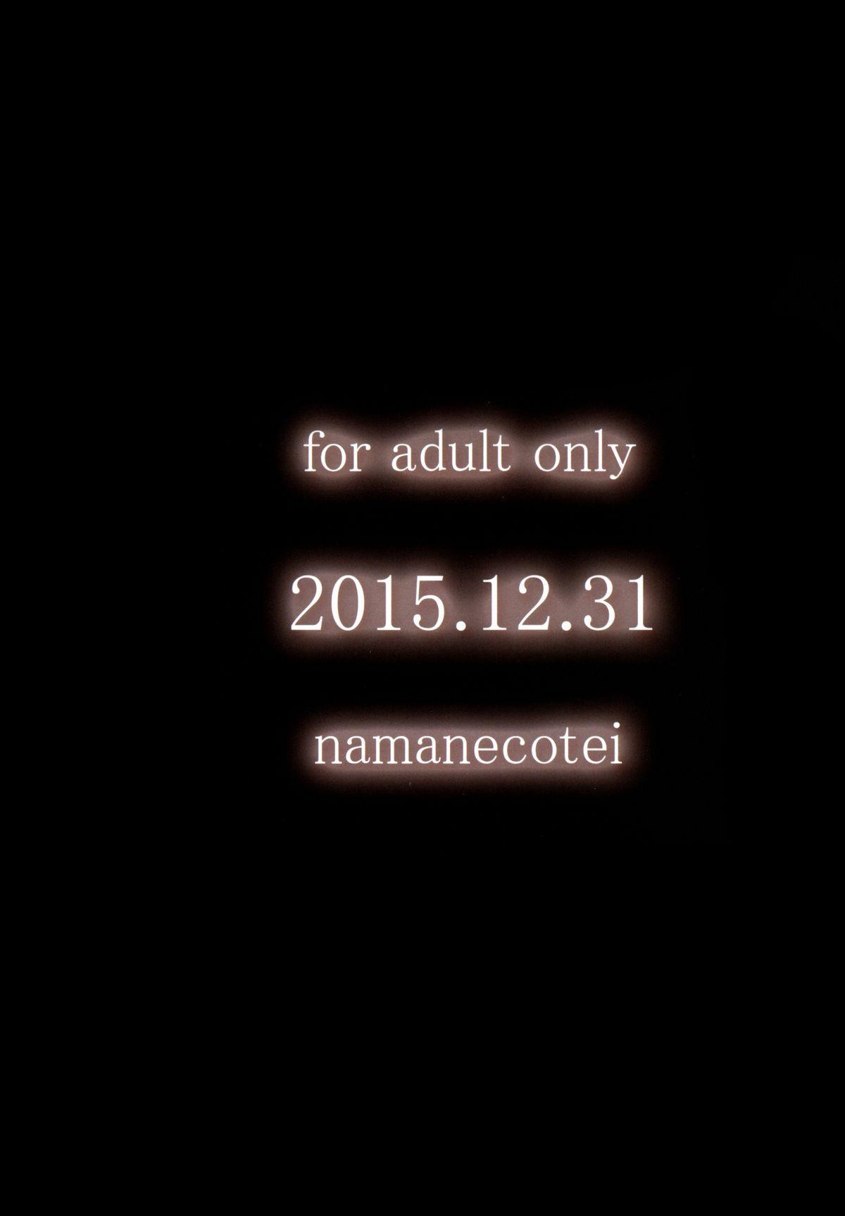Oideyo! Nazarick no Futanari Bokujou 35