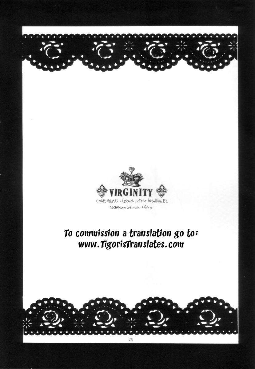 VIRGINITY 1