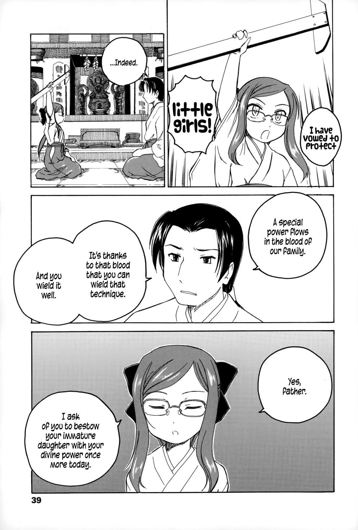Youshou no Hana no Himitsu - The secret of Girls flowers 43