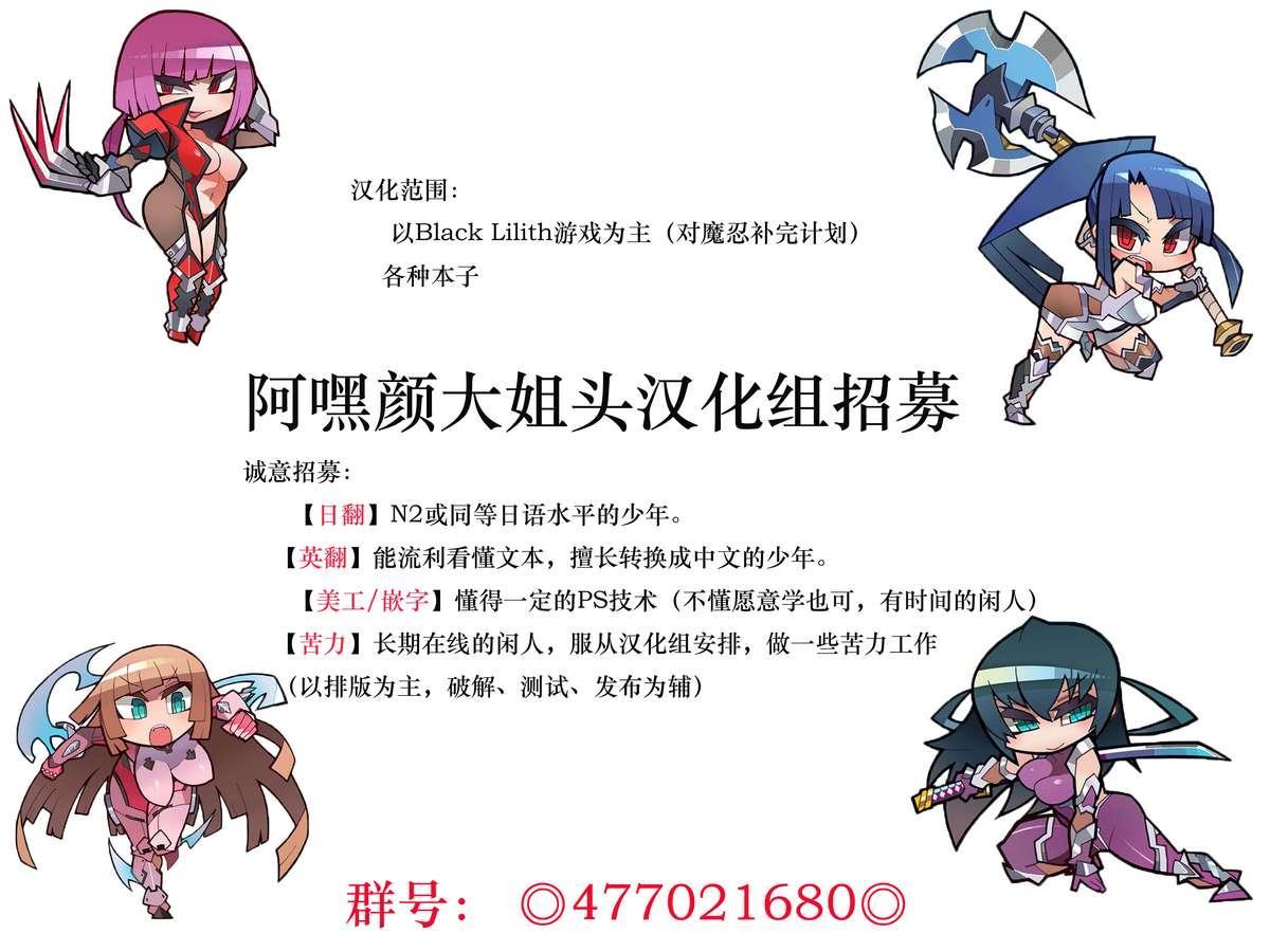 Shinkyuu Ura Course 32