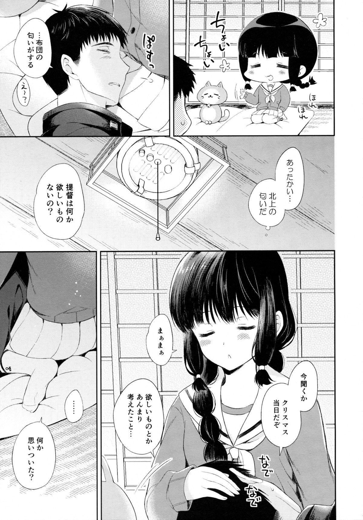Kitakami-san to Teitoku ga Zutto Issho ni Kurasu Ohanashi. 9