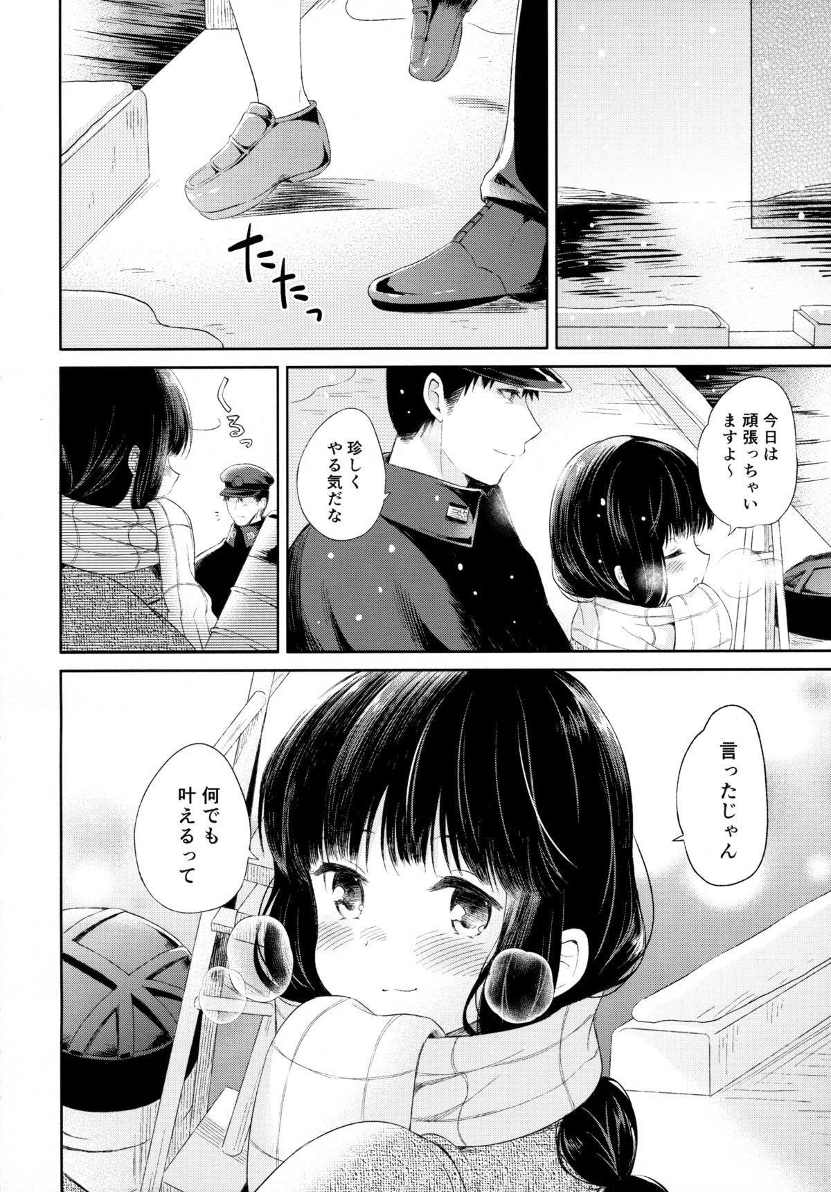 Kitakami-san to Teitoku ga Zutto Issho ni Kurasu Ohanashi. 28