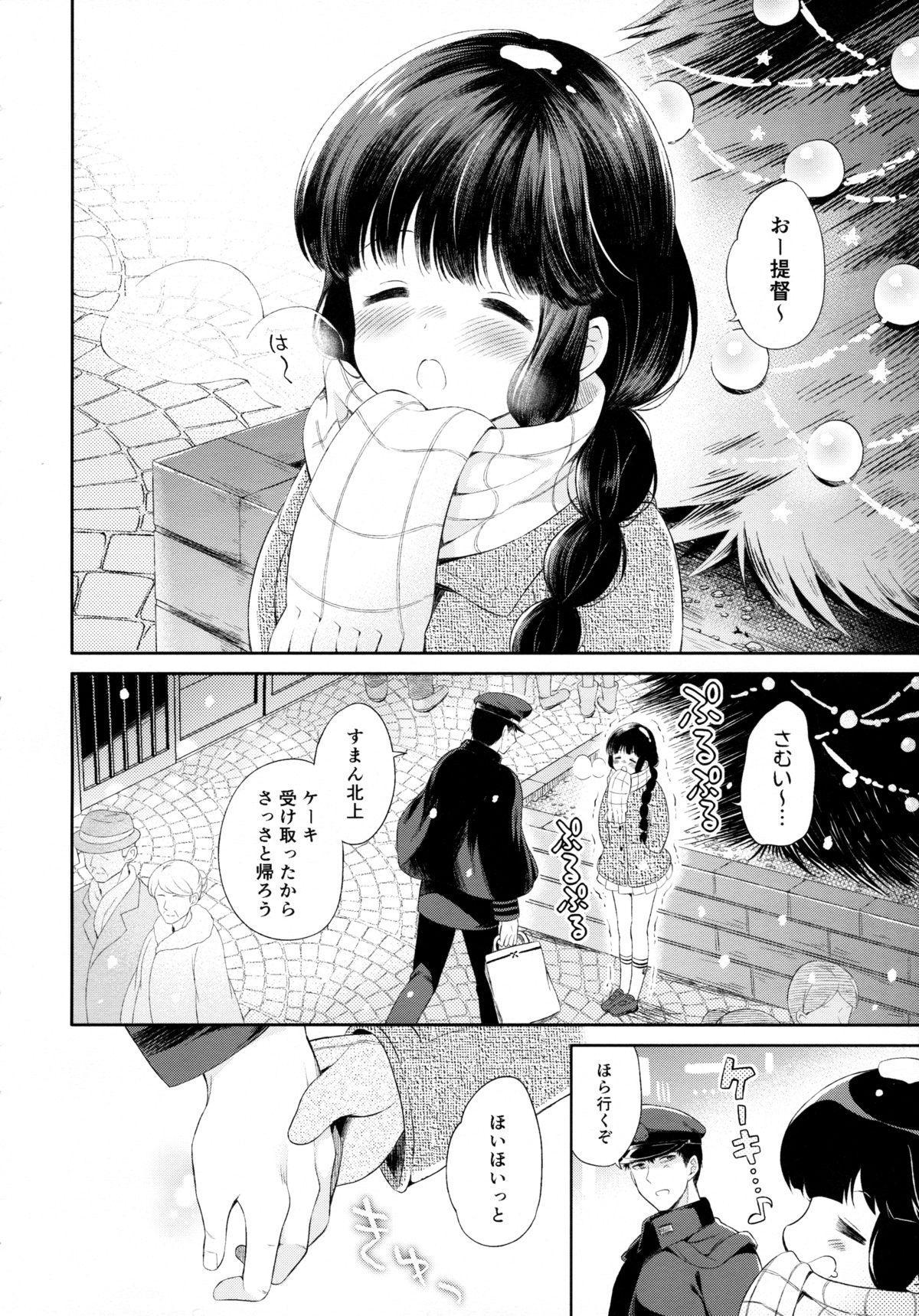 Kitakami-san to Teitoku ga Zutto Issho ni Kurasu Ohanashi. 4