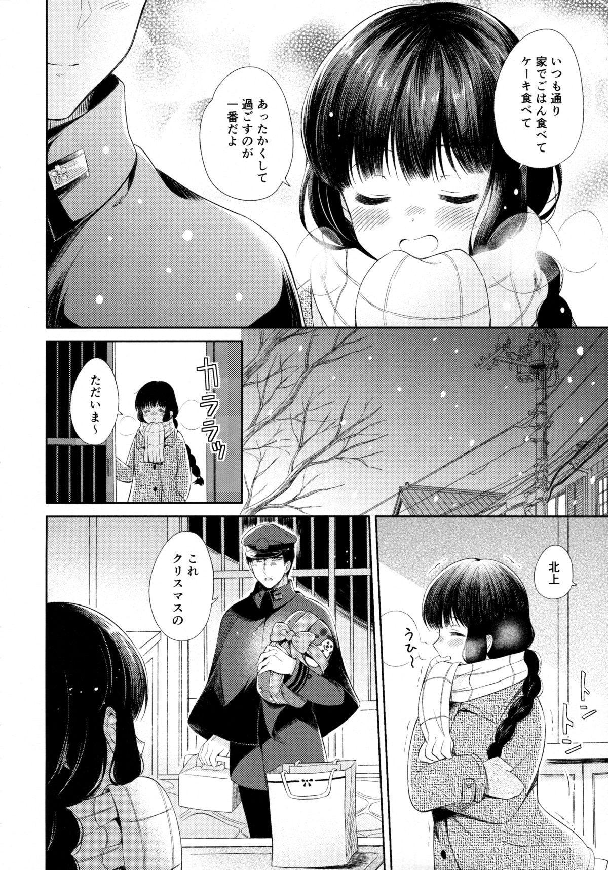Kitakami-san to Teitoku ga Zutto Issho ni Kurasu Ohanashi. 6