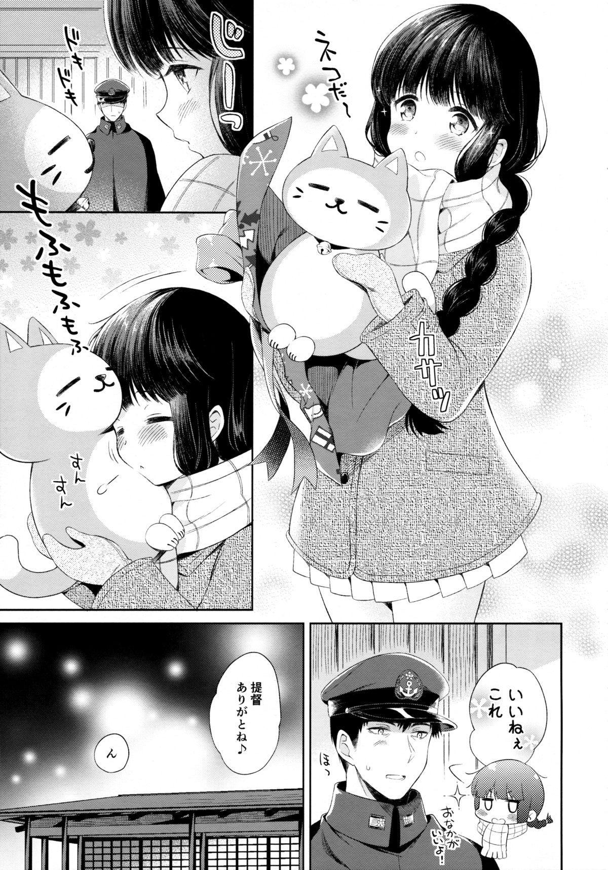 Kitakami-san to Teitoku ga Zutto Issho ni Kurasu Ohanashi. 7
