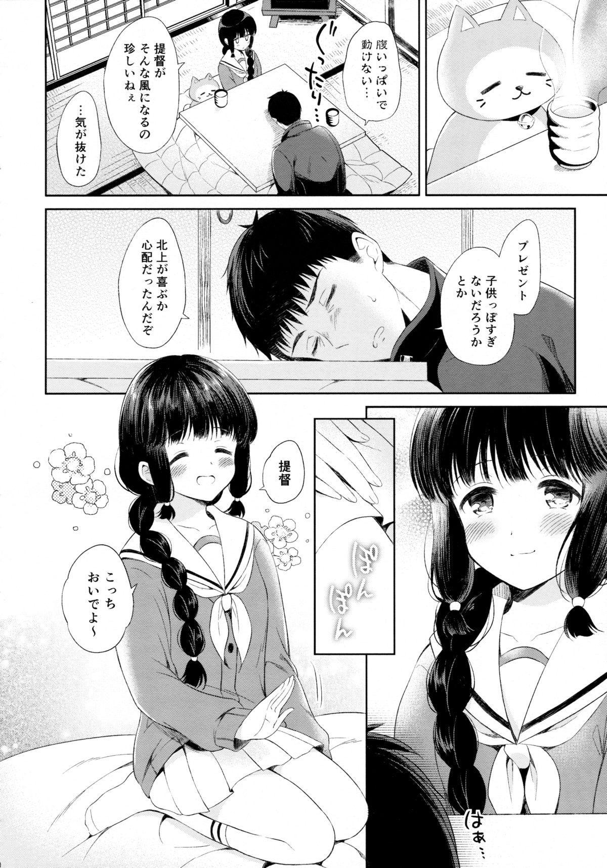 Kitakami-san to Teitoku ga Zutto Issho ni Kurasu Ohanashi. 8