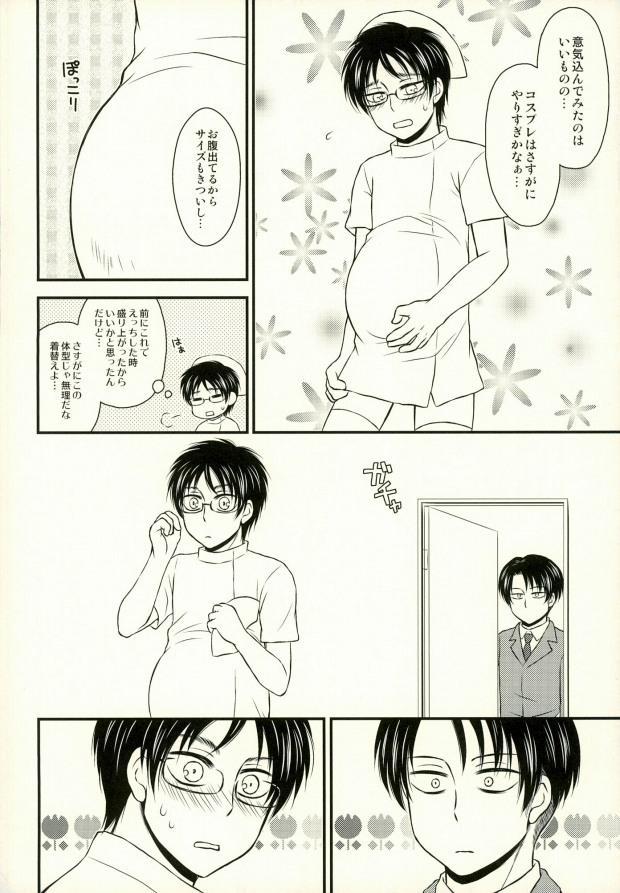 (Dai 5 Kai Hekigai Chousa Haku) [HAKATEN (Curepato)] Omegaverse de Ninshin Shita Eren-chan to Tsugai no Levi-san ga Hitasura Ichaicha Suru Hon (Shingeki no Kyojin) 11