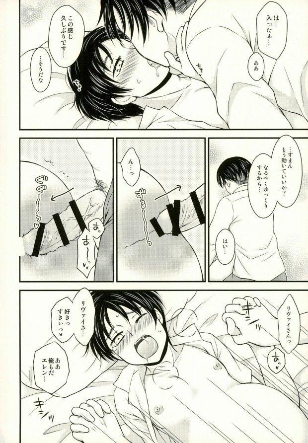 (Dai 5 Kai Hekigai Chousa Haku) [HAKATEN (Curepato)] Omegaverse de Ninshin Shita Eren-chan to Tsugai no Levi-san ga Hitasura Ichaicha Suru Hon (Shingeki no Kyojin) 19