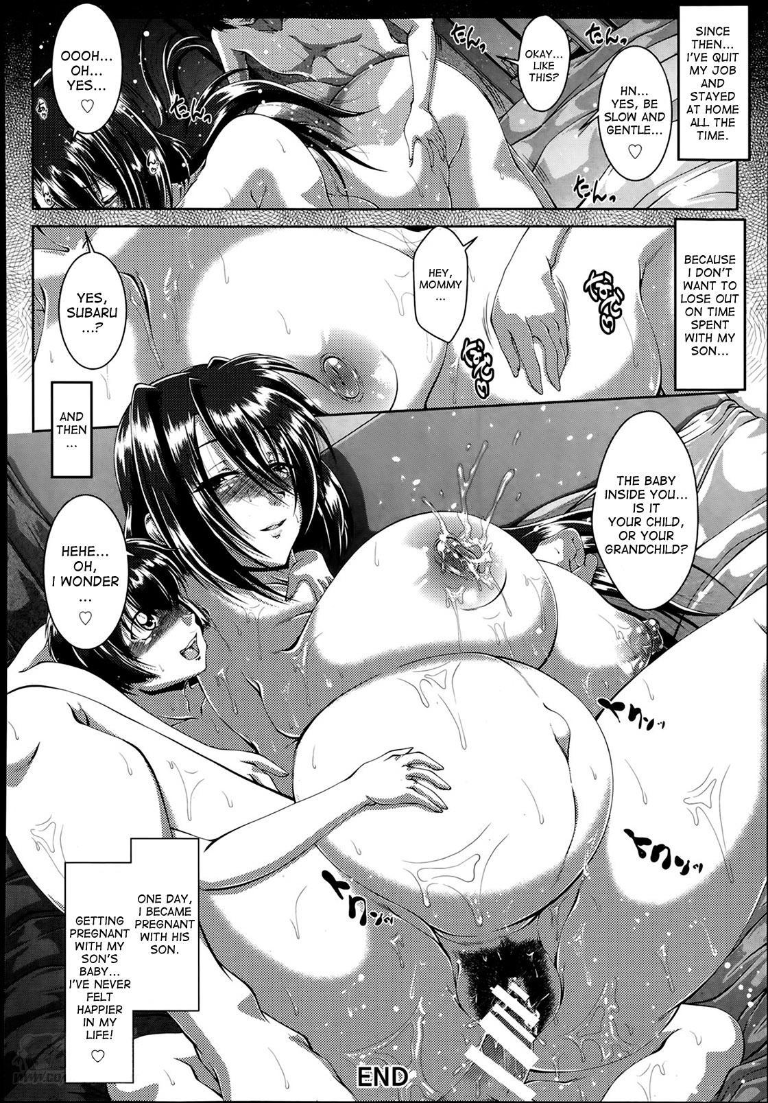 [Zero Tanuki] Musuko Kui ~Enbo no Inwaku~ | Son Feasting ~Lewd Mother Seduction~ (ANGEL Club 2014-05) [English] [desudesu] 19