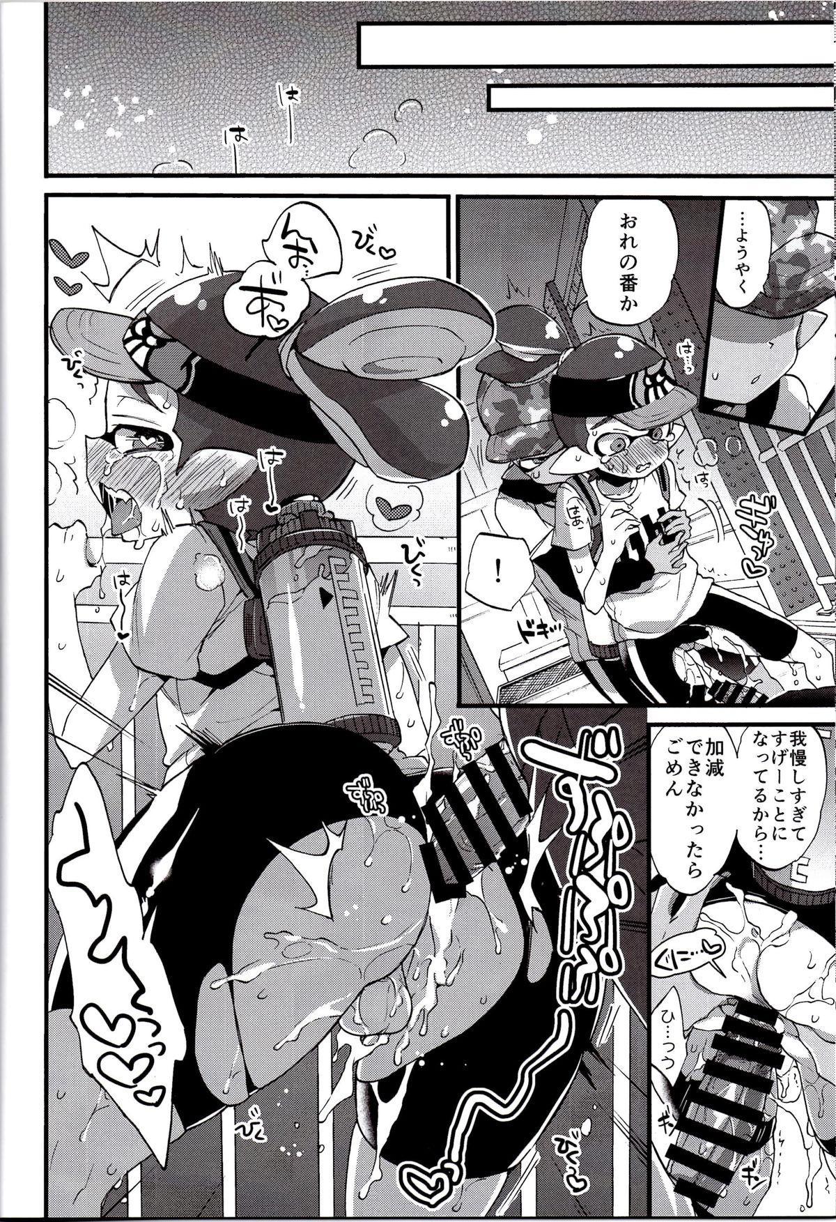 Buki no Seinou to Are no Seinou wa Onaji rashii 18