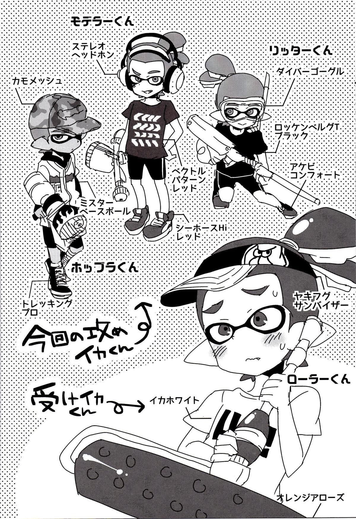 Buki no Seinou to Are no Seinou wa Onaji rashii 4