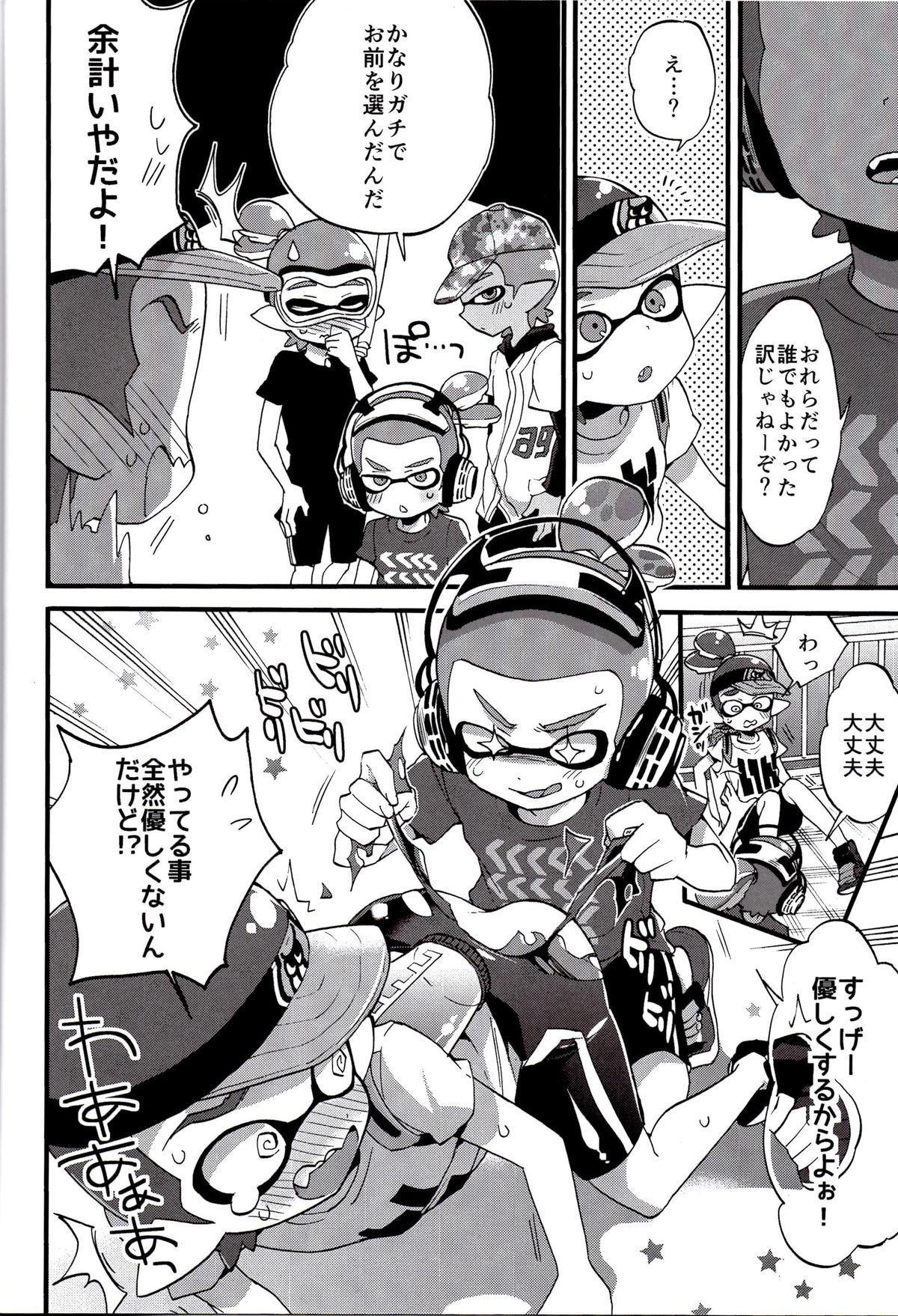 Buki no Seinou to Are no Seinou wa Onaji rashii 6