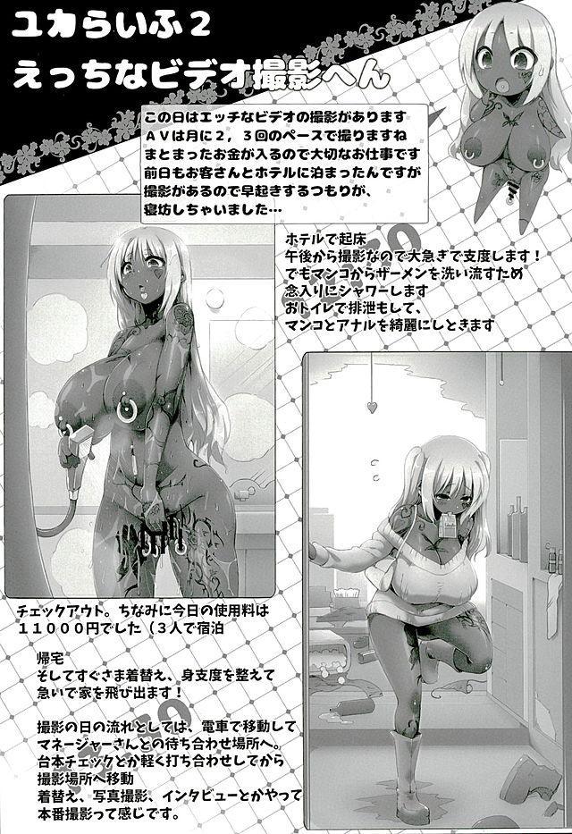 Yurufuwa Yuka Life 10