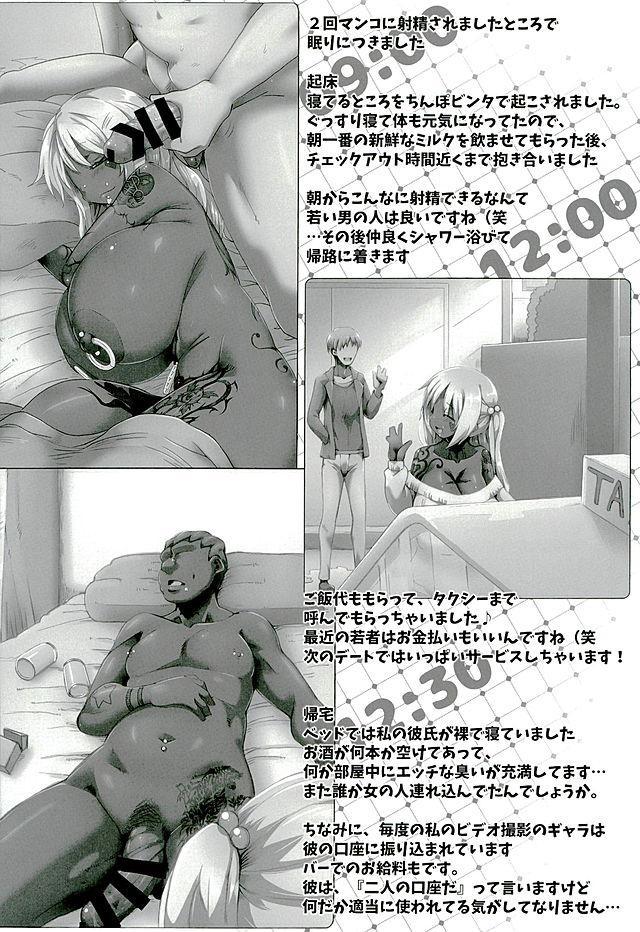 Yurufuwa Yuka Life 15
