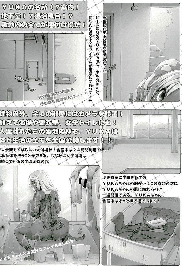 Yurufuwa Yuka Life 27