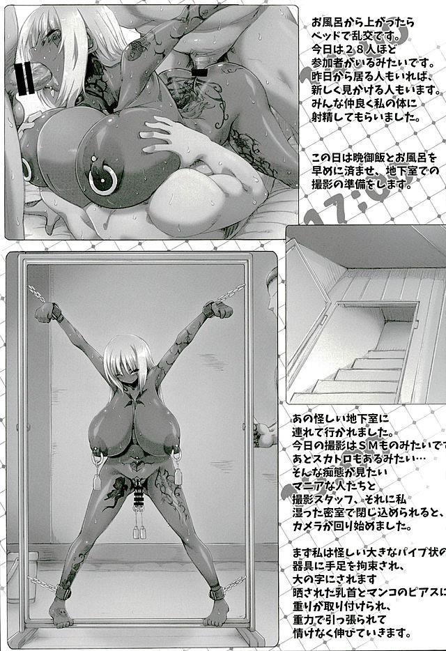 Yurufuwa Yuka Life 34