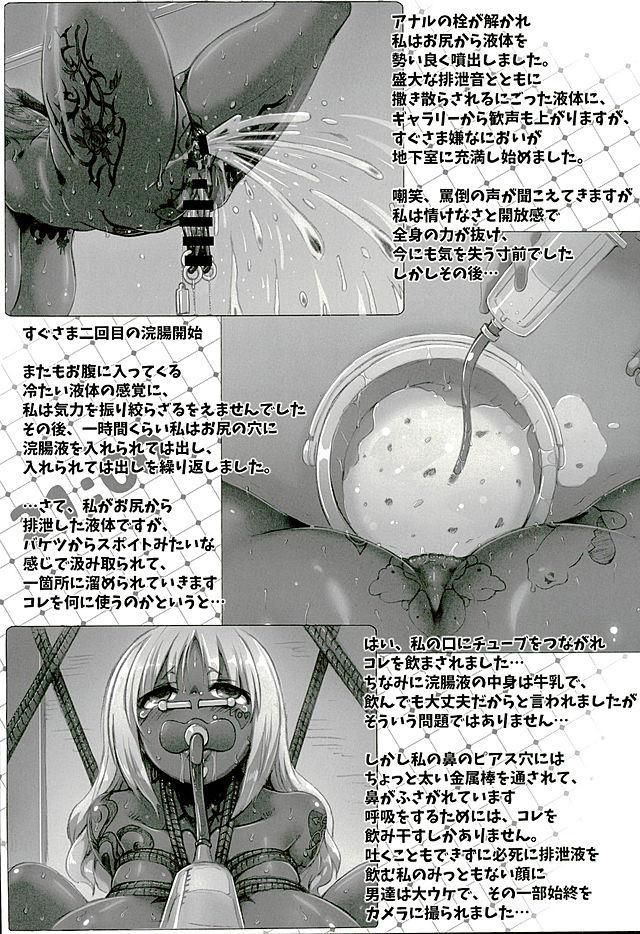 Yurufuwa Yuka Life 36