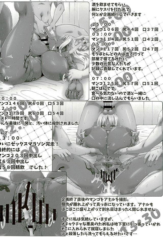 Yurufuwa Yuka Life 43