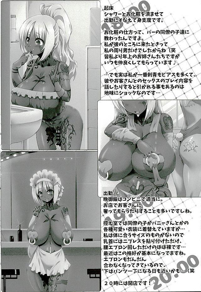 Yurufuwa Yuka Life 6