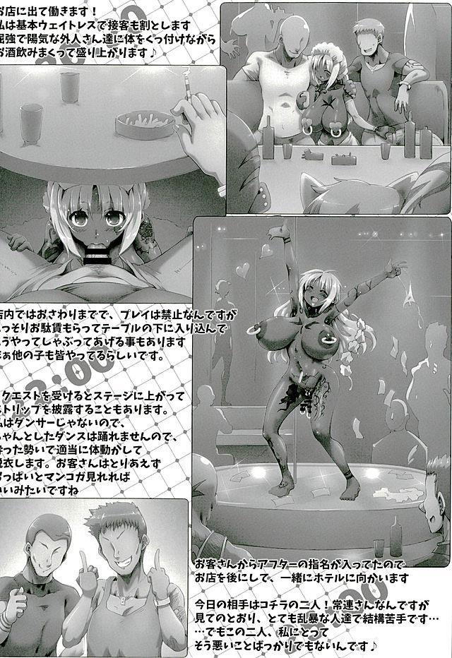 Yurufuwa Yuka Life 7