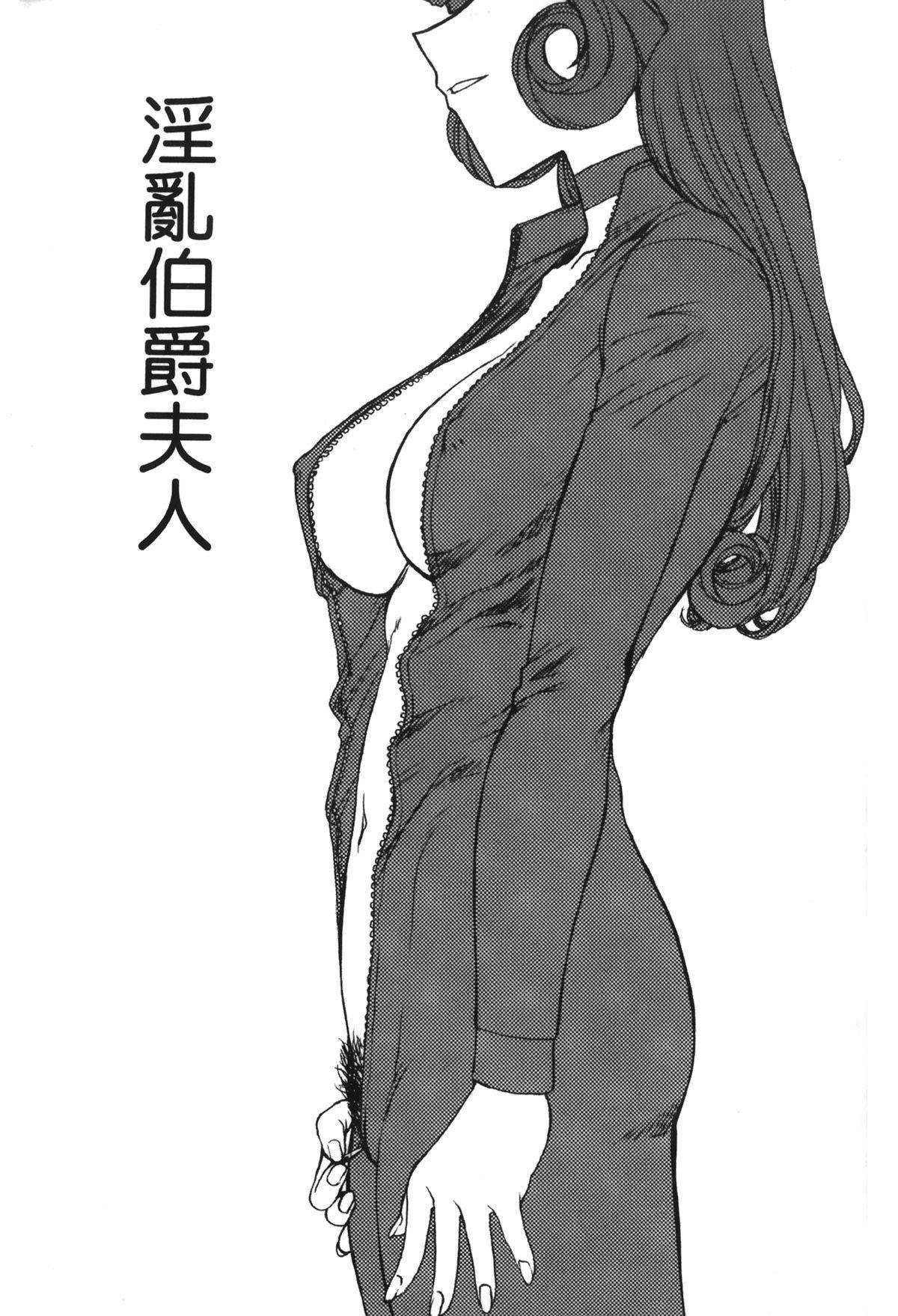 Detective Assistant Vol. 13 1