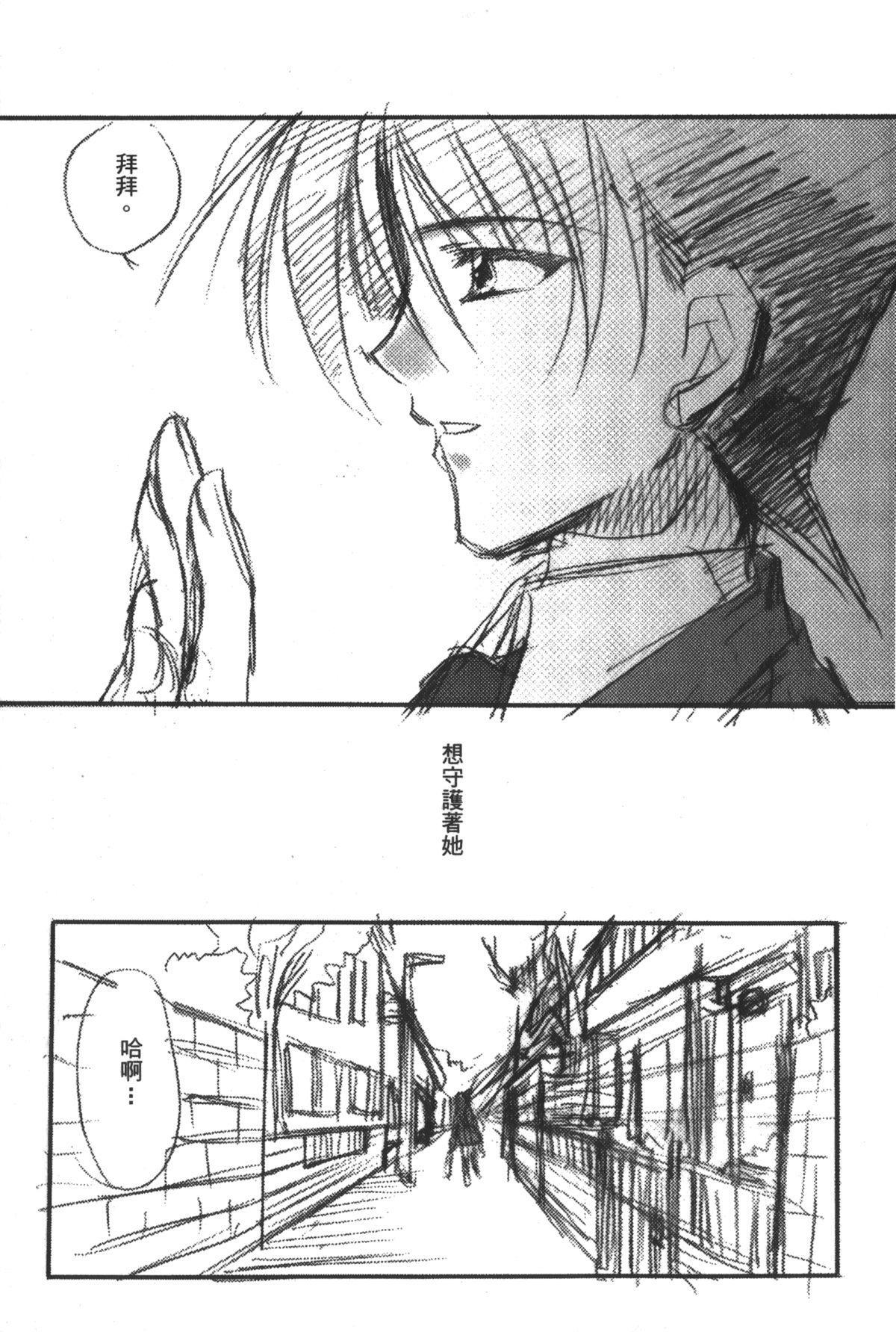 Detective Assistant Vol. 14 149