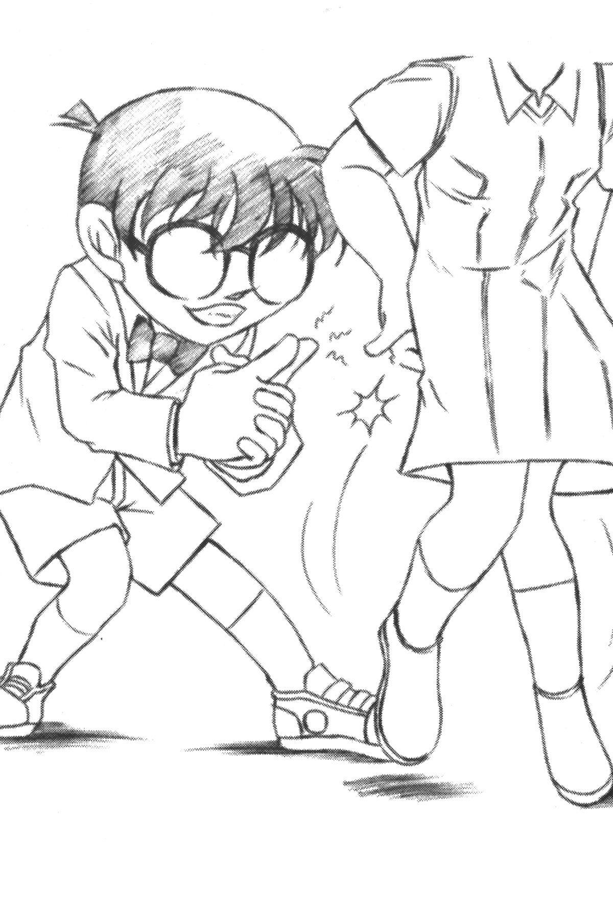 Detective Assistant Vol. 14 83