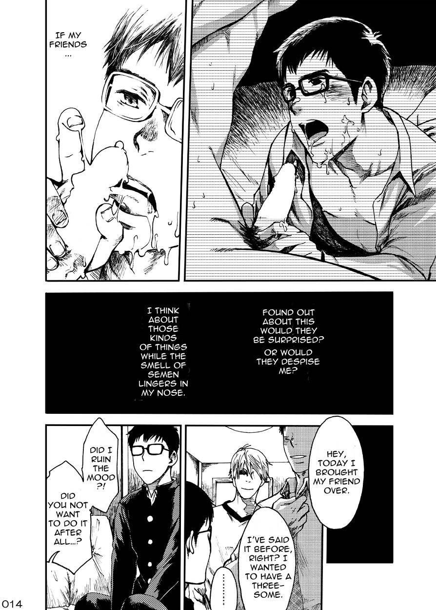 Shounen Maku 12