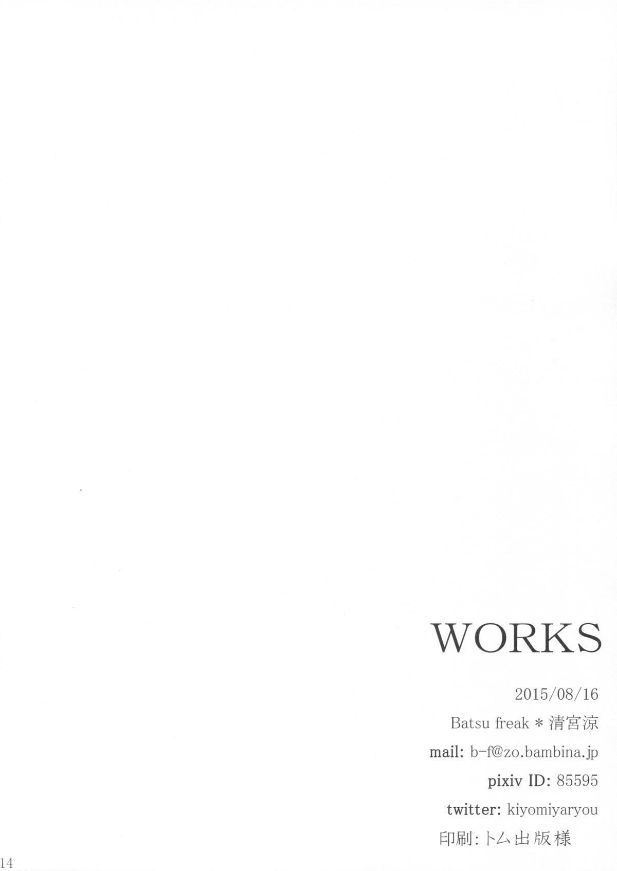 Works 12