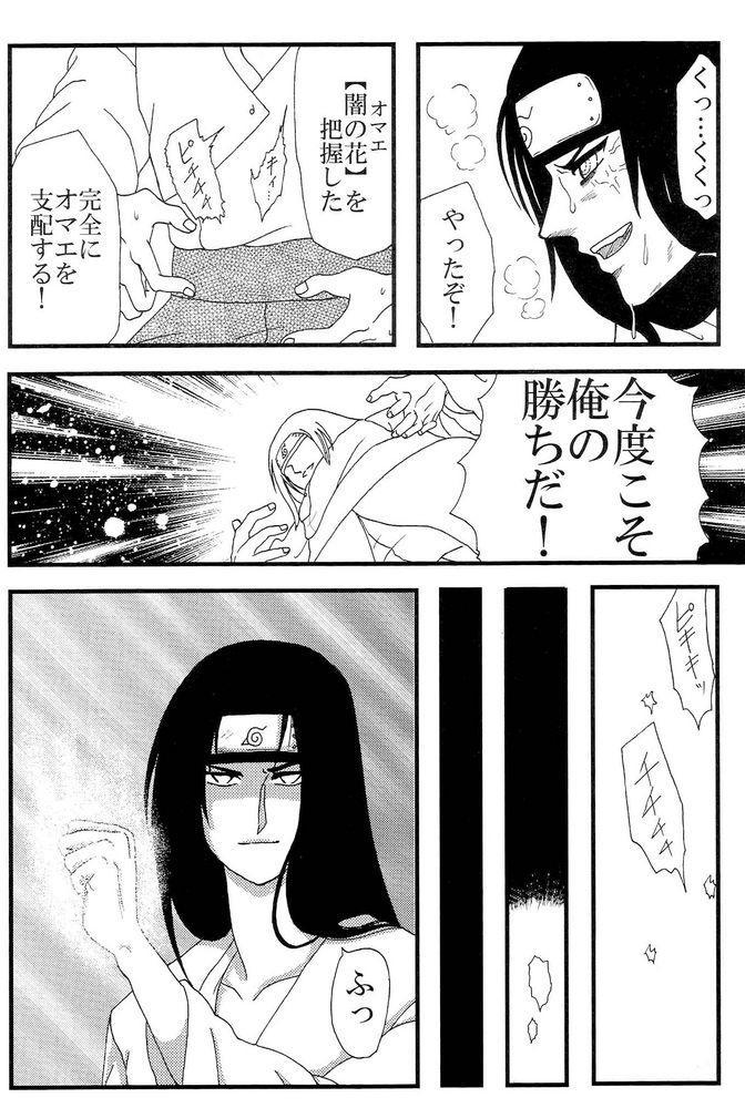 Kyou Ai 3 14
