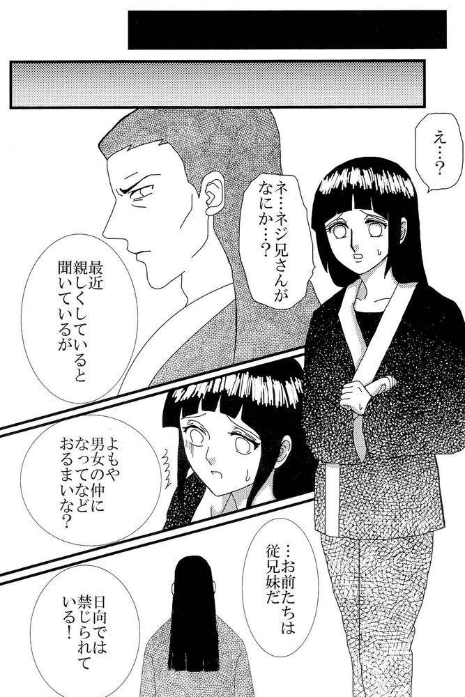Kyou Ai 3 18