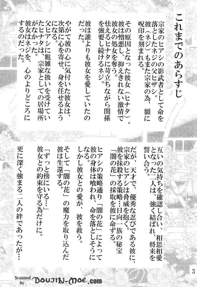 Kyou Ai 3 1