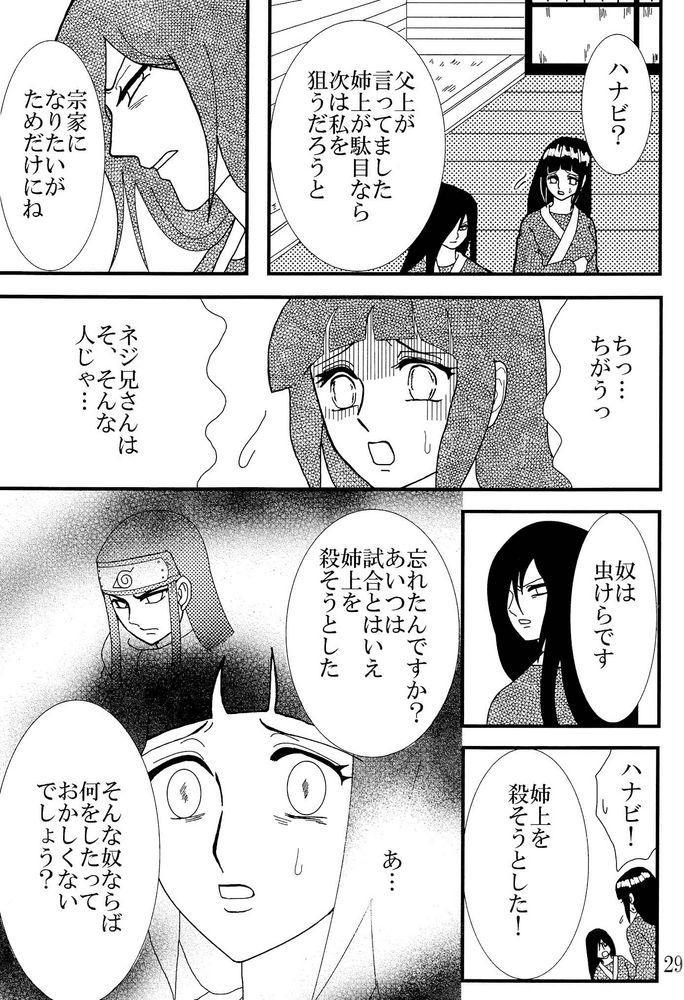 Kyou Ai 3 27