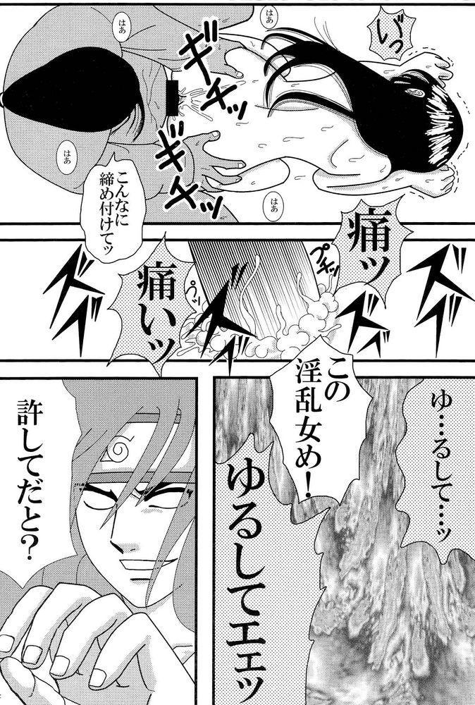Kyou Ai 3 42