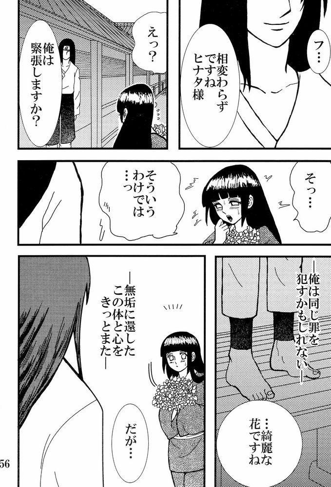 Kyou Ai 3 54