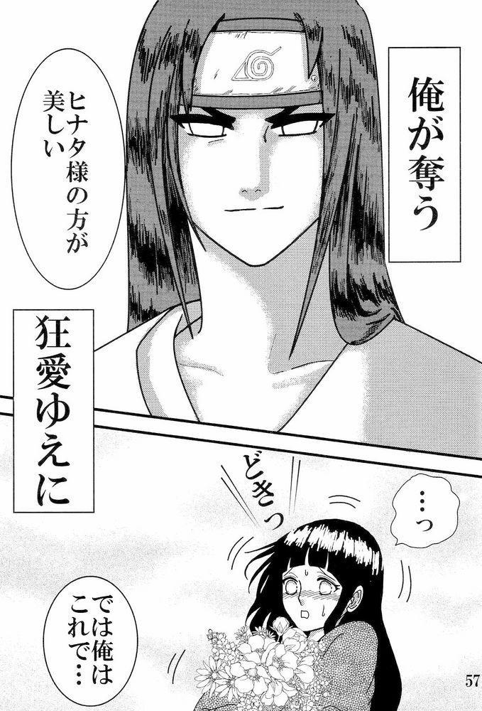Kyou Ai 3 55