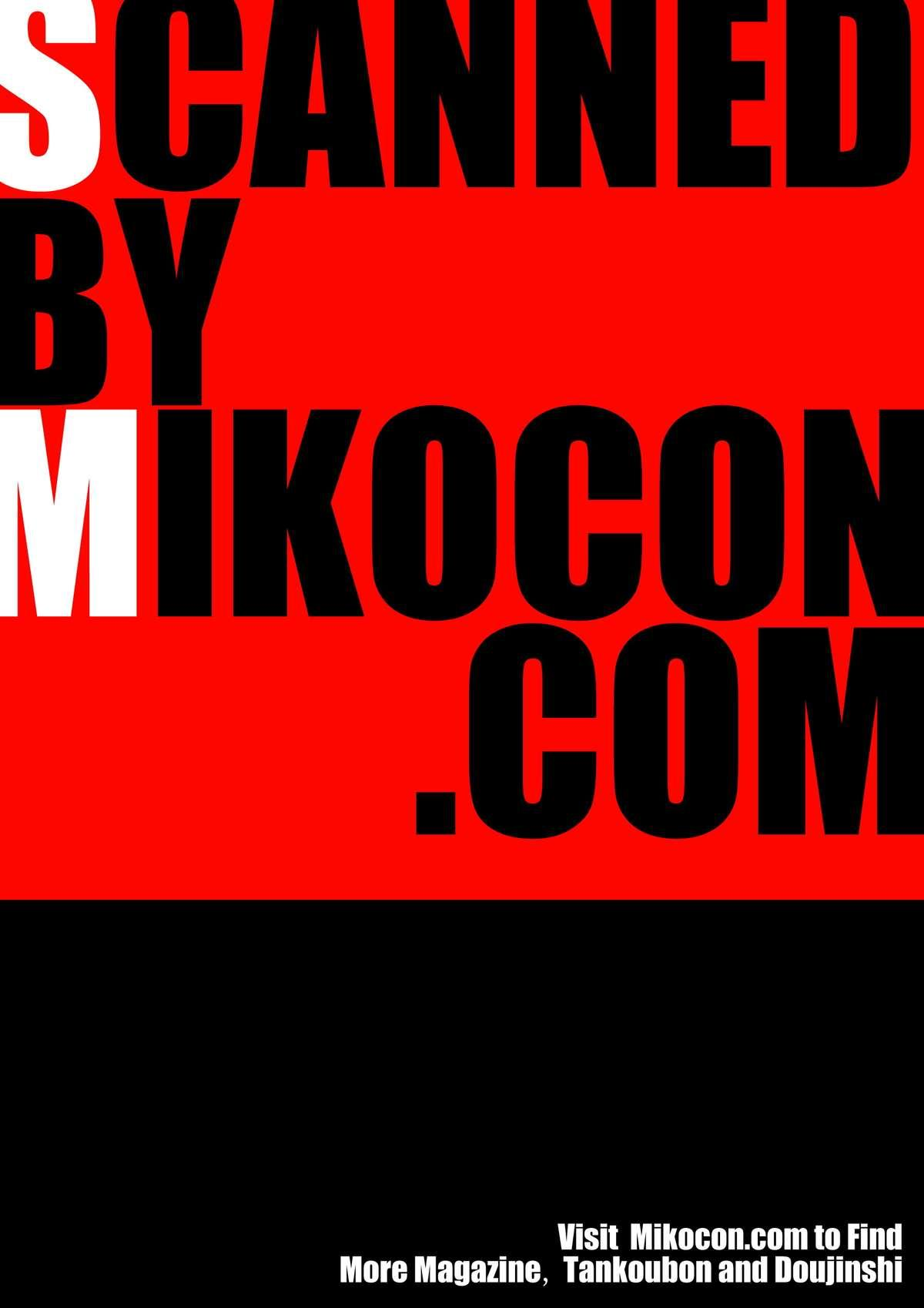COMIC Kairakuten BEAST 2016-02 1