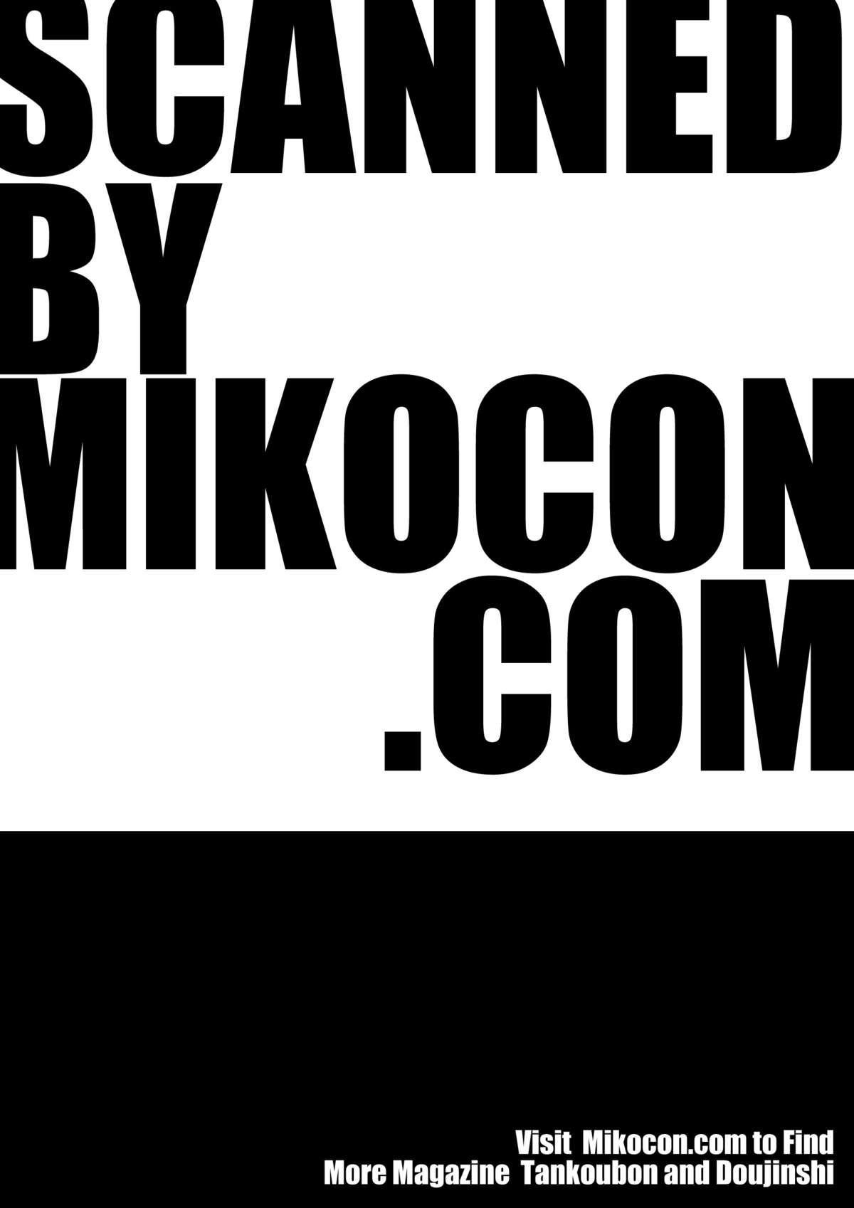 COMIC Kairakuten BEAST 2016-02 321