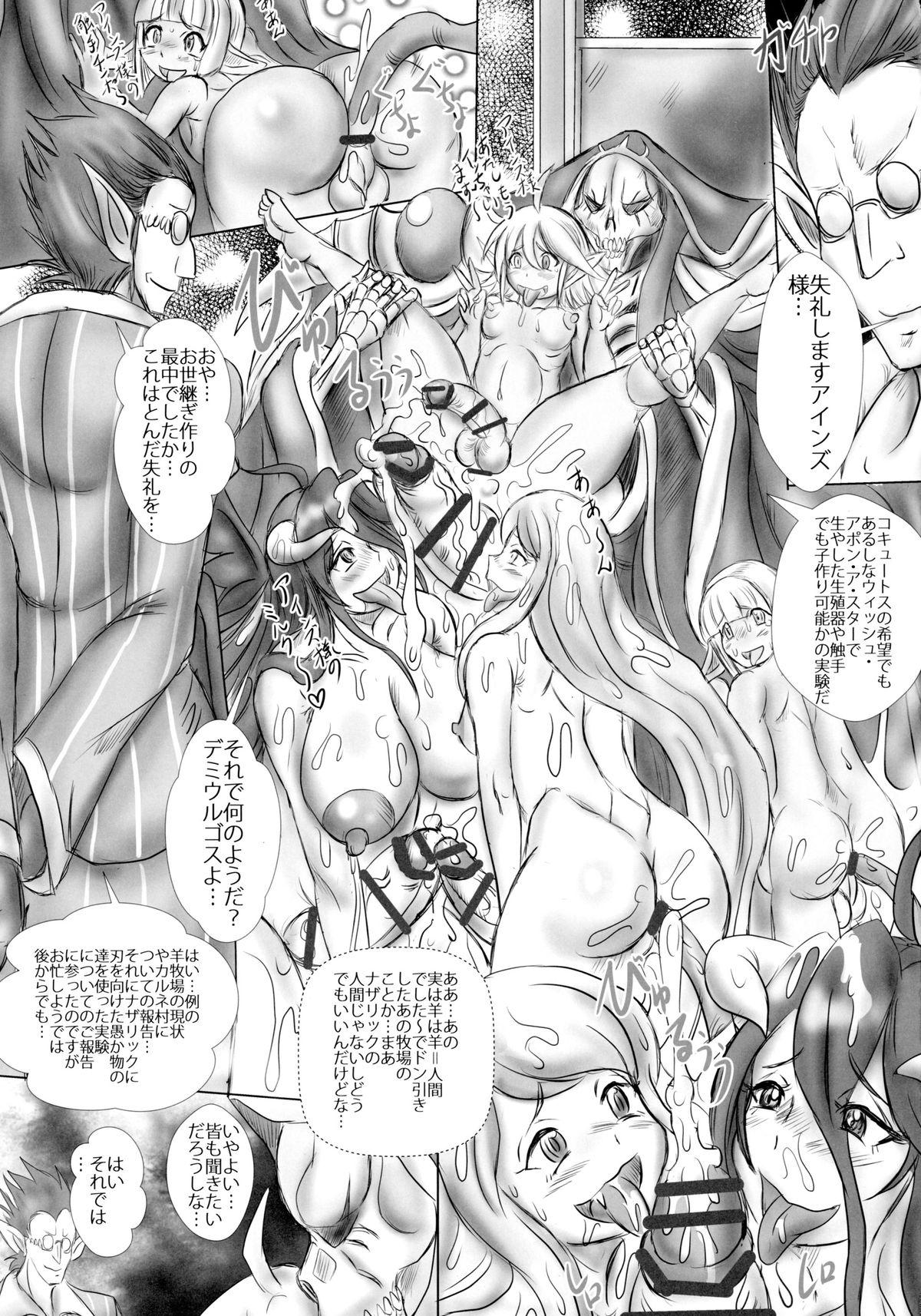 Oideyo! Nazarick no Futanari Bokujou 2