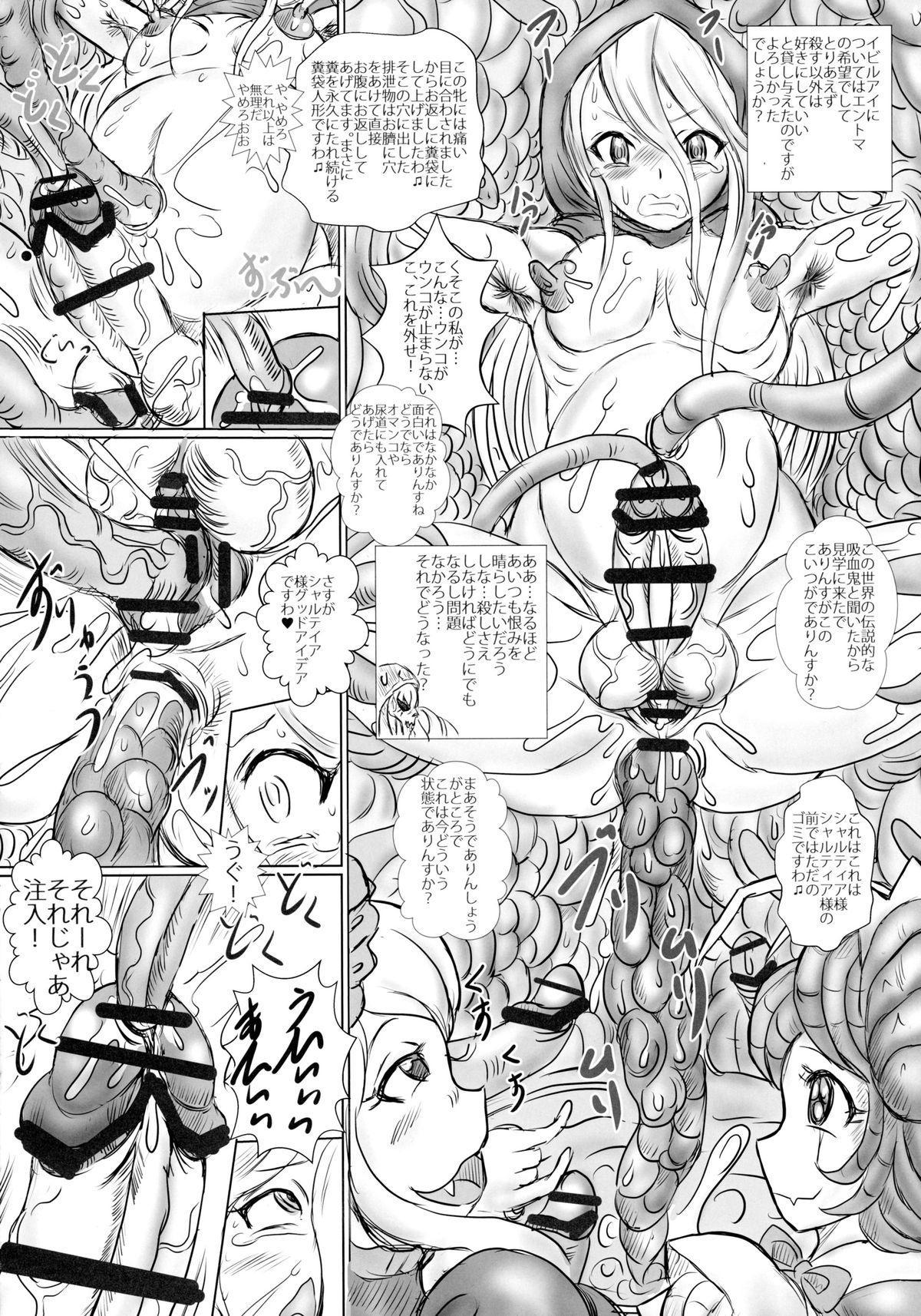 Oideyo! Nazarick no Futanari Bokujou 7