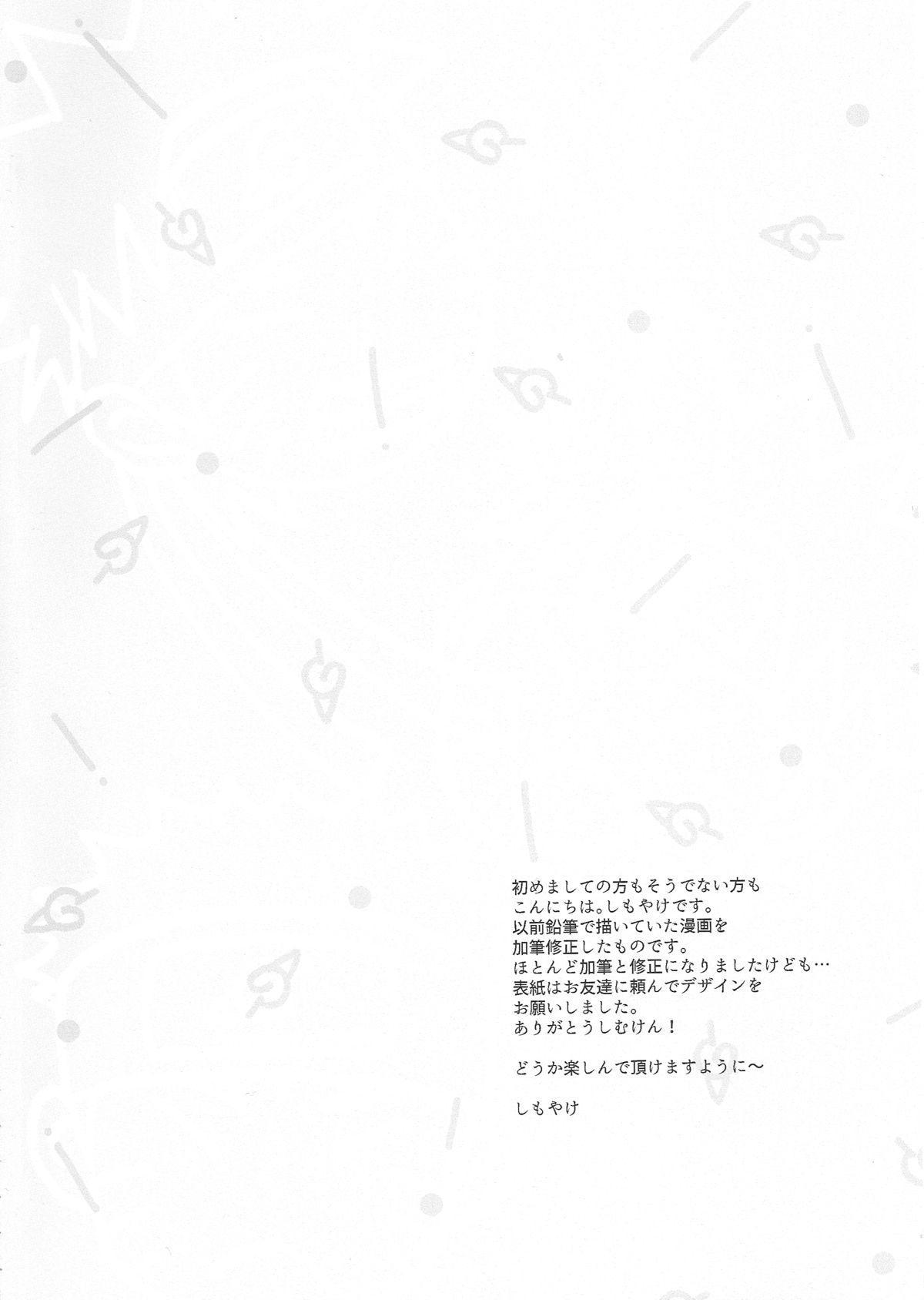 Tokimeki Endless 3