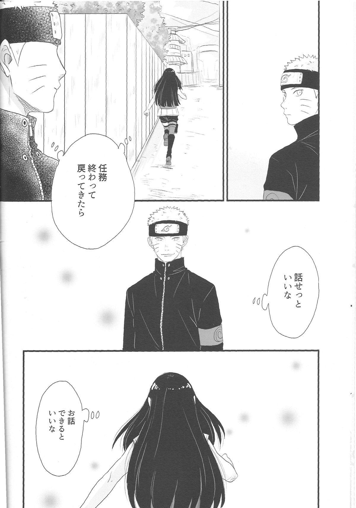Tokimeki Endless 7