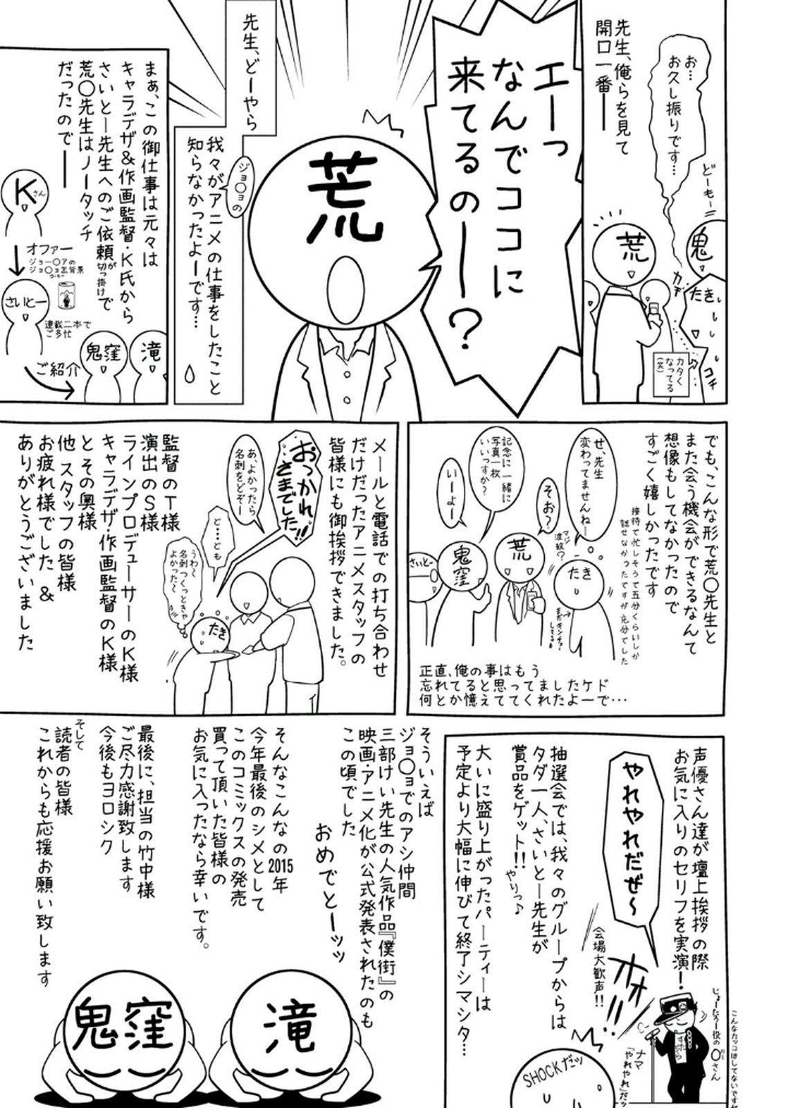 Haha to Ko no Kanbi na Choukyou Kouza 2 202