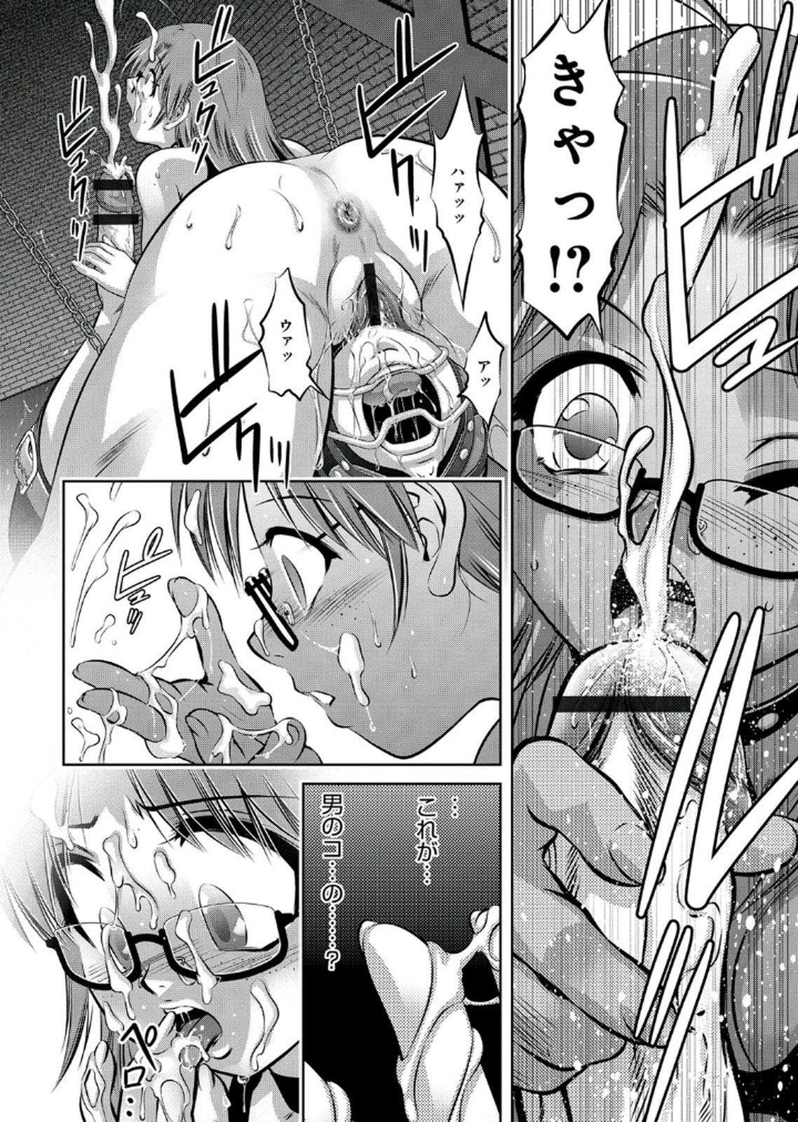 Haha to Ko no Kanbi na Choukyou Kouza 2 98